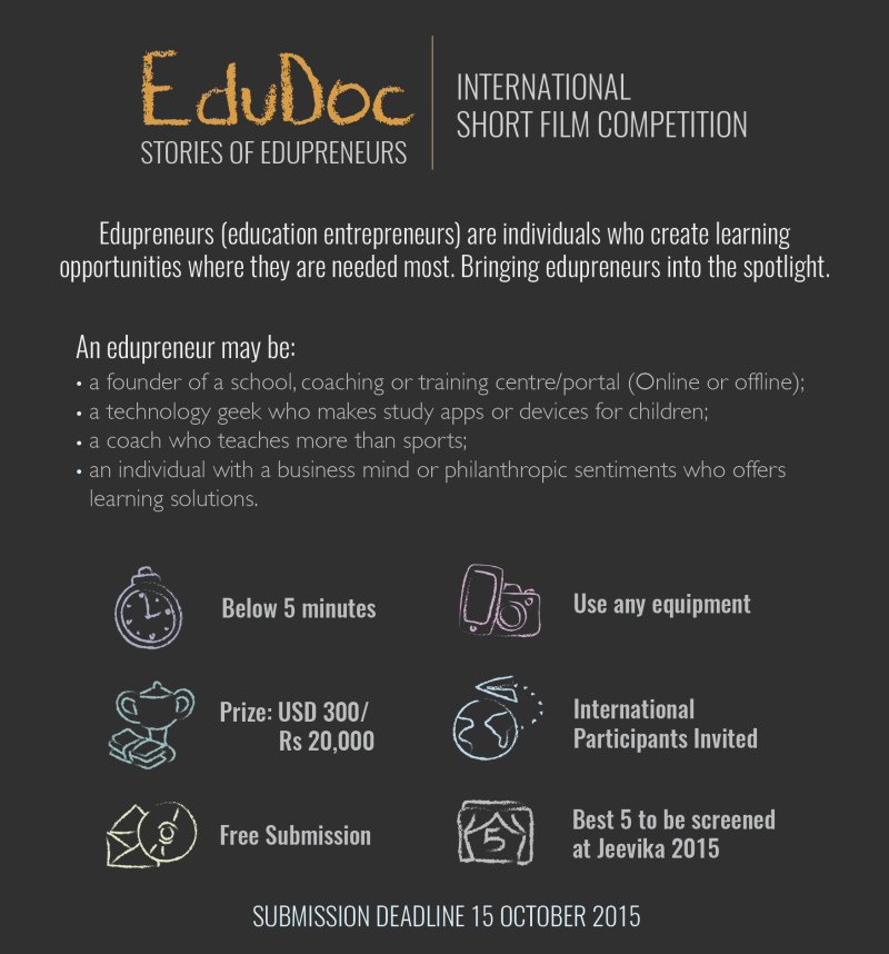 20150911-edudoc-call-for-entry